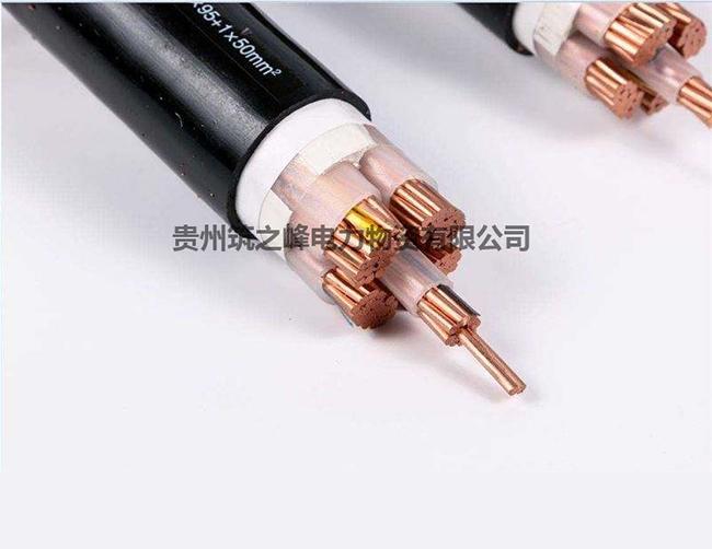 电力电缆ZR-YJV选购